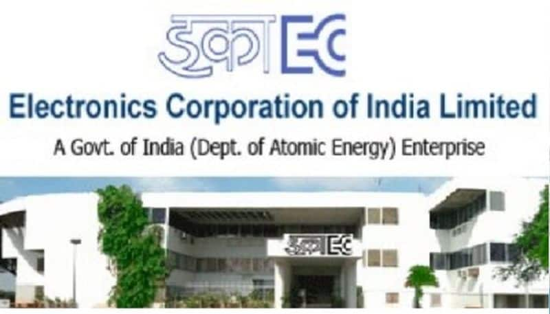 ecil recruitment 2021 released walk in interviews for 20 project engineer and  assistant project engineer jobs at ecil co in