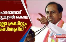 yderabad encounter all credits chief minister says srinivas yadav