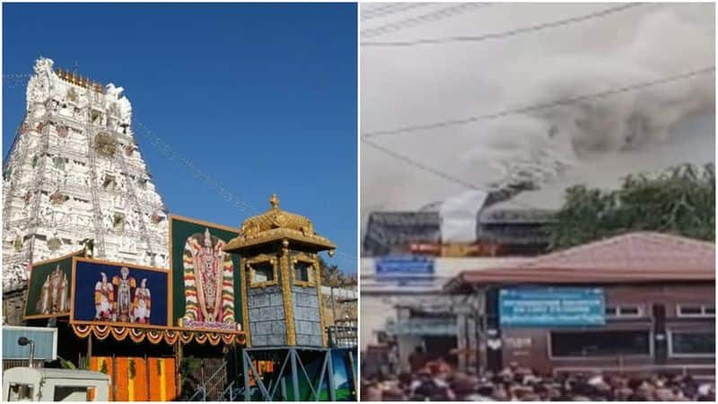 fire accident in thirupathi