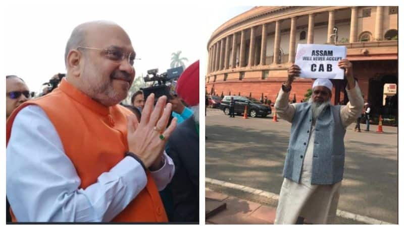Citizenship amendment bill tabled in Lok Sabha amidst protest from opposition parties