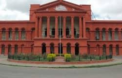 bangalore high court