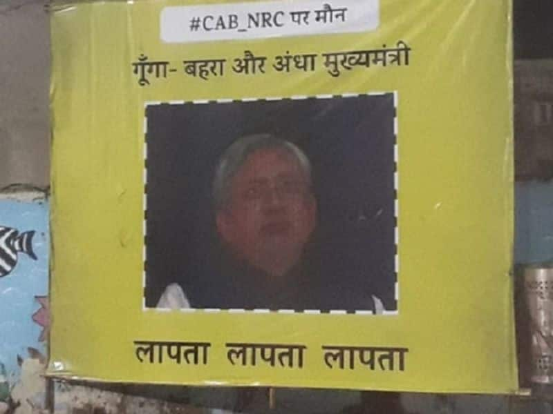 Know which state's CM went missing and why did the posters appear