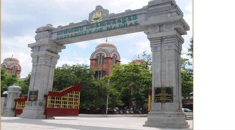 leave for madras university