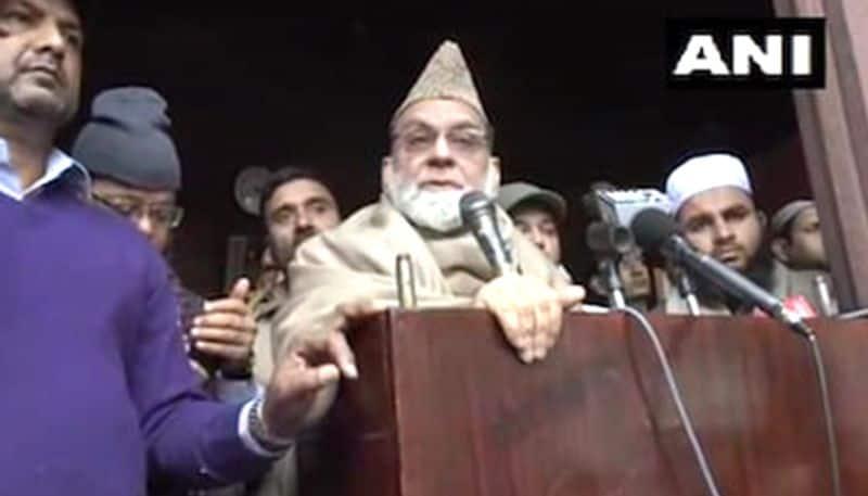 Congress, please listen! Delhi's Jama Masjid's Shahi Imam bats for CAA, says it doesn't affect Indian Muslims
