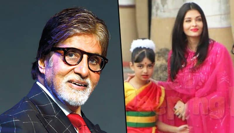 Here's what Amitabh Bachchan has to say about his granddaughter Aaradhya Bachchan