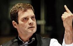 Ragul Gandhi angry with Modi and Amthi sha