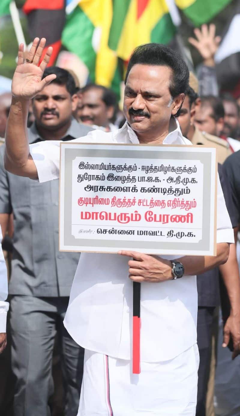 M.K.Stalin Slam admk government and admk ministers