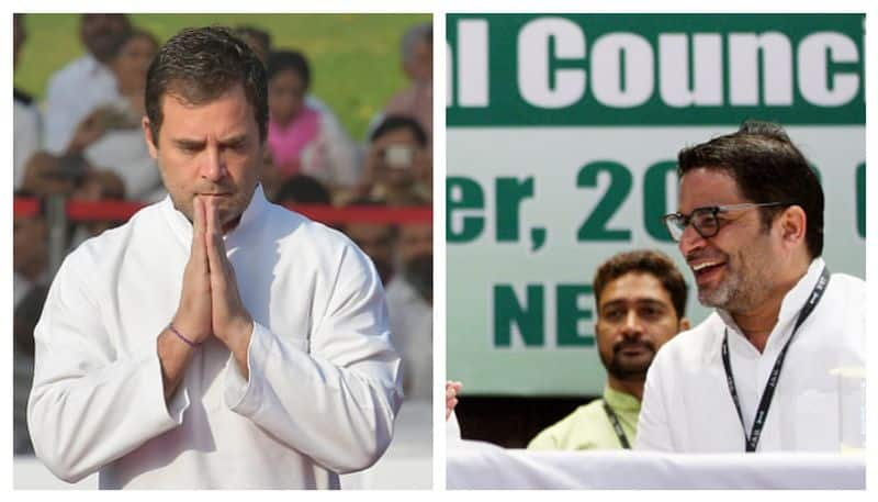 Prashant Kishor request to Rahul Gandhi officially say no to CAA-NRC in Congress ruled states