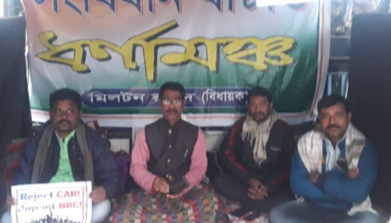 TMC MLA to sit in demostration against CAA in Birbhum