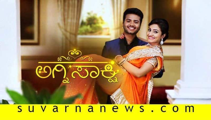 Kannada Small Screen super hit serial agnisakshi says The End