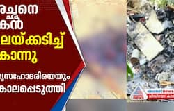 man killed father and aunt double murder in thrissur