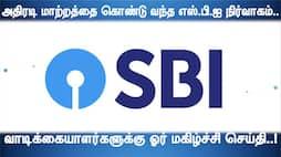 SBI Thumbnail