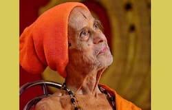 Pejawar Shri