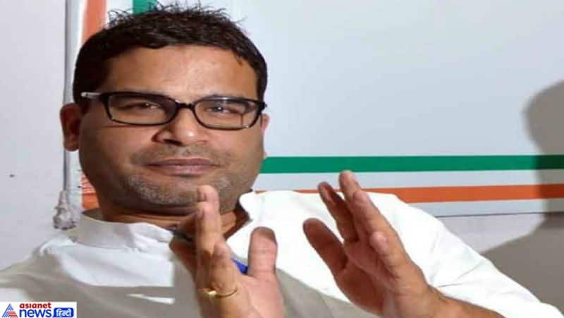 Political adviser Prasanth kishore terminated from the jds