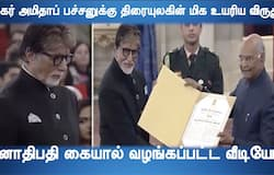 Amitabh Bachchan Thumbnail