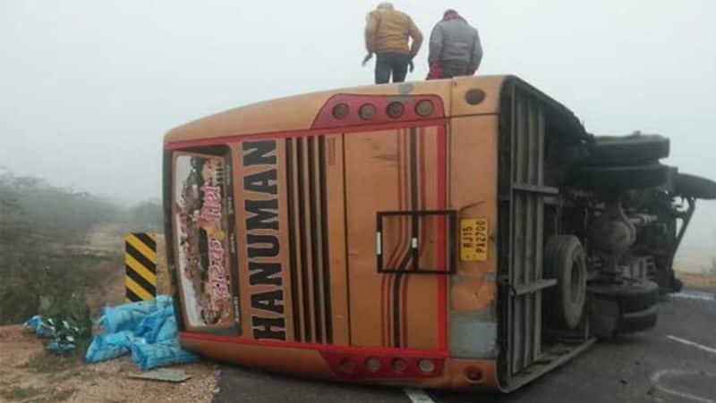 three vehicles crash due to dense fog in Jodhpur kpa