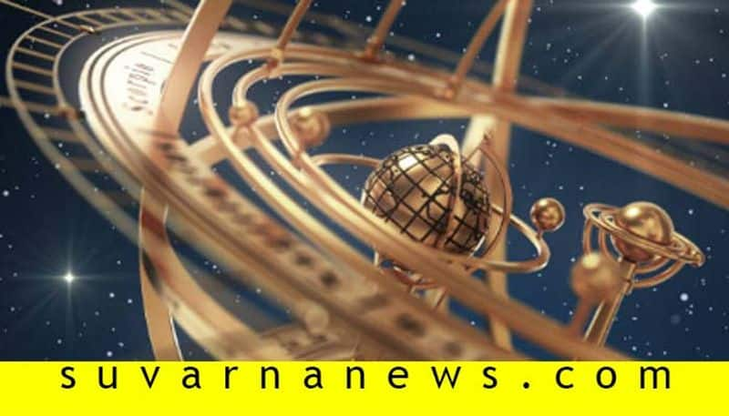 Weekly Horoscope Of 07th to 13th june 2020 in Kannada