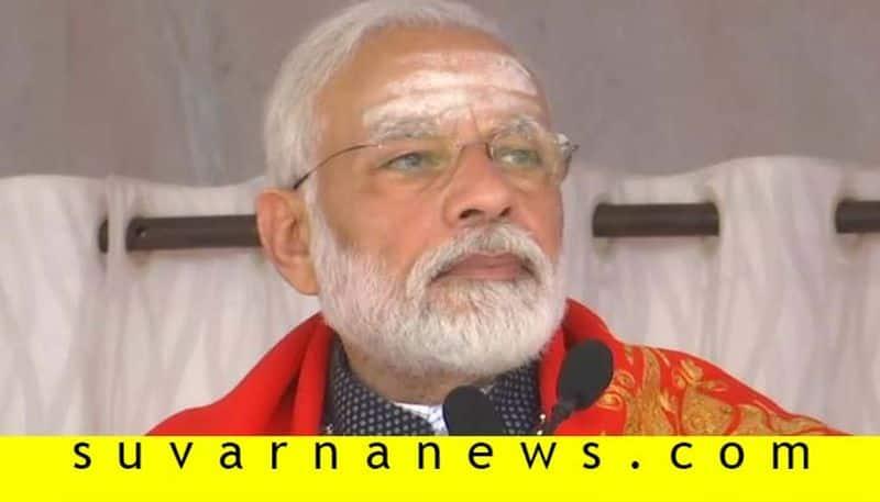 Narendra modi in tumakur to yash top 10 news of January 2
