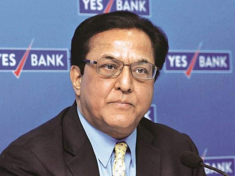 Rana Kapoor's daughter, who was stopped at the airport, was going to London