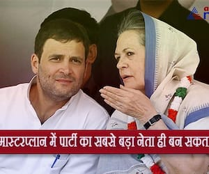 Congress wants to win Delhi assembly election 2020 through this plan kpm