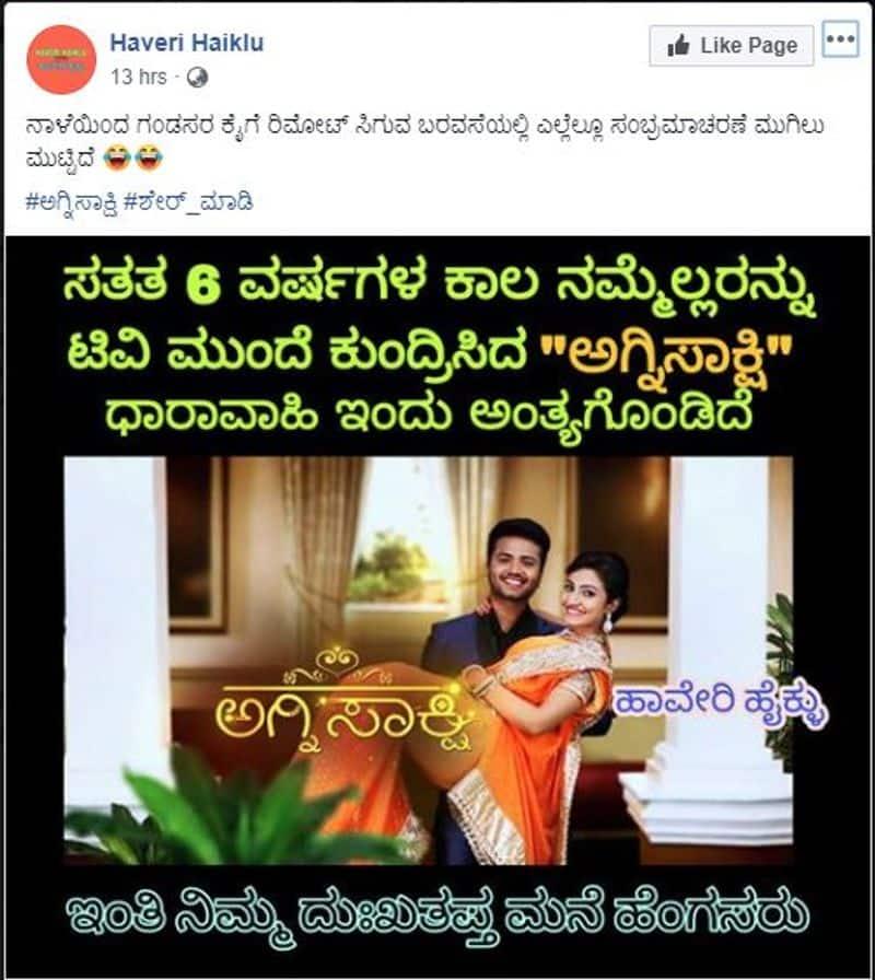 Social media Trolls on colors Kannada end of Agnisakshi serial