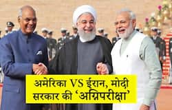 War between US and Iran; So India will have an impact kps