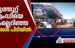 one got arrested in muthoot md stone pelting incident