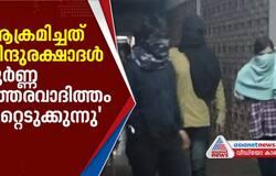 hindu raksha dal claimed responsibility on jnu attack