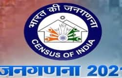 Census 2021, Census, New Delhi