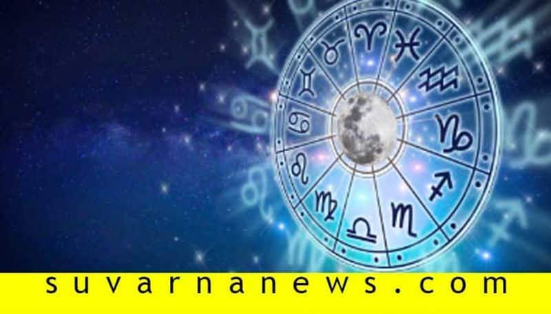 Daily Horoscope Of 08 May 2021 in kannada pod