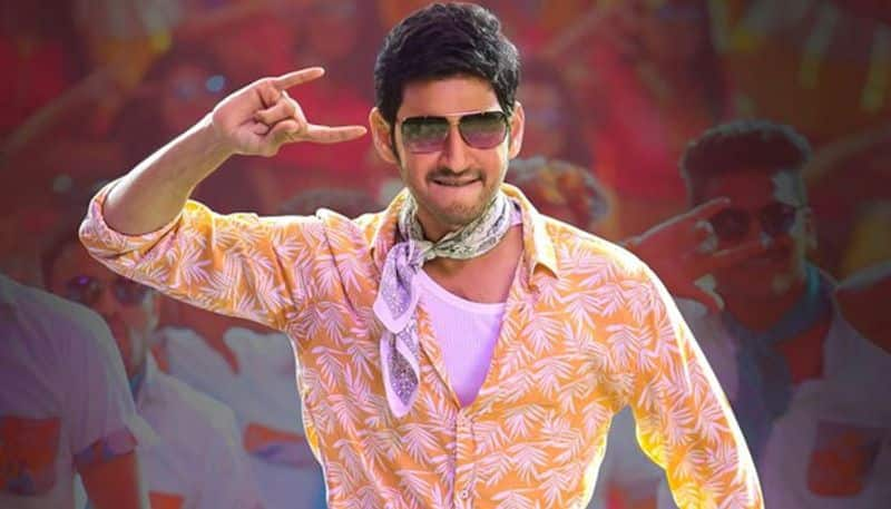 mahesh special plans to summer vacation