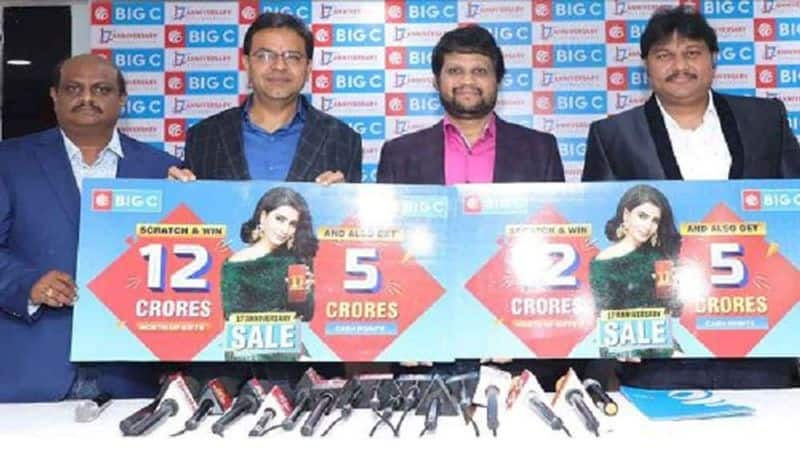 big c store announces sankranthi festival offers on electronics and smartphones