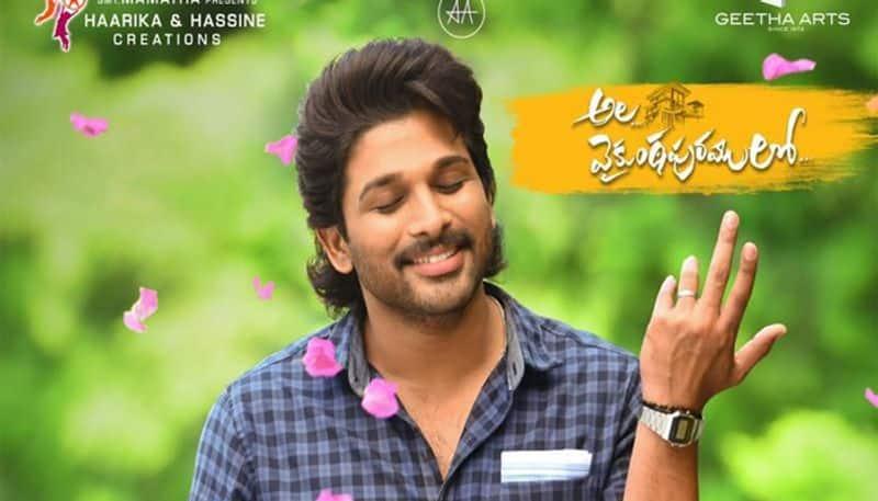 allu arjun ala vaikuntapurramuloo latest box office collections