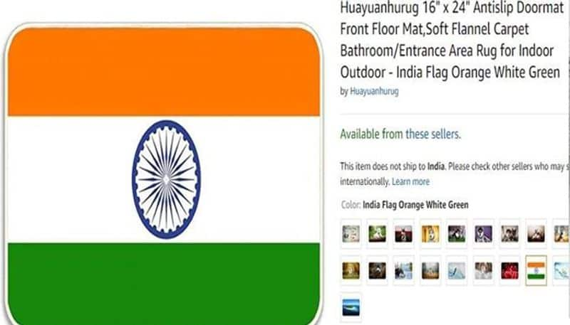 BoycottAmazon trends on Twitter after website sells rugs with images of Lord Ganesha, Indian flag