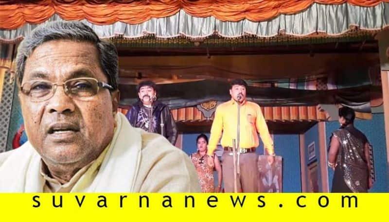 Houdu Huliya Drama in Badami Banashankari Fair in Bagalkot District
