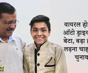 Arvind Kejriwal meet to auto driver son after feedback about AAP Govt video viral kpm