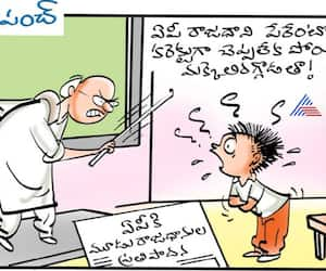 AP people In Confusion Over AP 3 Capitals Decision
