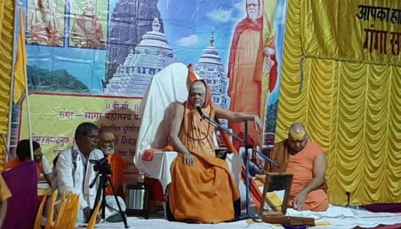 Shankaracharya of Puri claims at Gangasagar that India will soon become a Hindu country