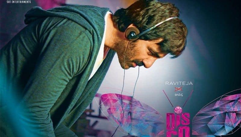 disco raja big release in ravi teja career