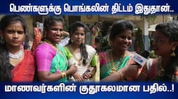 students pongal celebration and plan