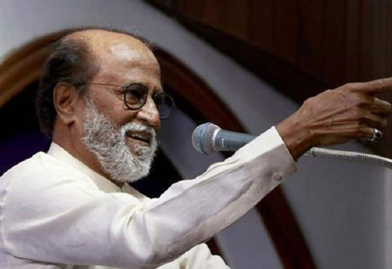 Rajinikanth Request to Withdraws police protection From House