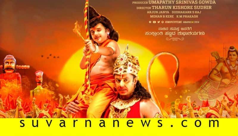 Actor darshan turn vegan for kannada movie robert