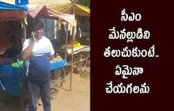 KCR is my Uncle saying Drunken Man and Argue with Police at Neredmet Chowrasta