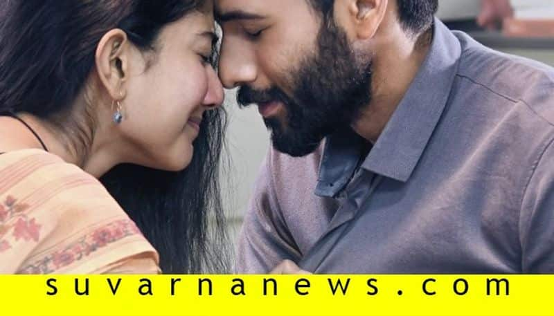 Sai Pallavis upcoming movie love story first poster released
