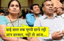Nirbhaya's mother said, Delhi government did nothing, otherwise when can I get hanged kps