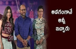 Disco Raja Movie Press Meet Naba Natesh speaks