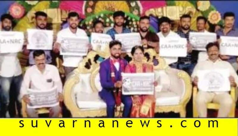 CAA supporting placard shown in mangalore marriage