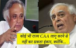 Congress leader said, CAA may oppose, but no state can refuse to implement kps