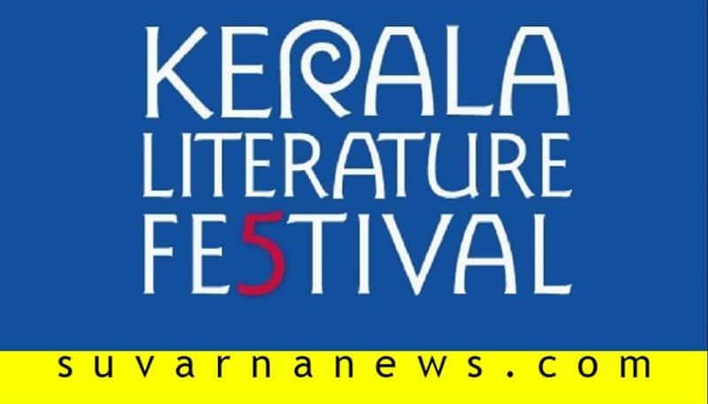 Kannada Writer G N Mohan experience at Kerala Literature festival 2020