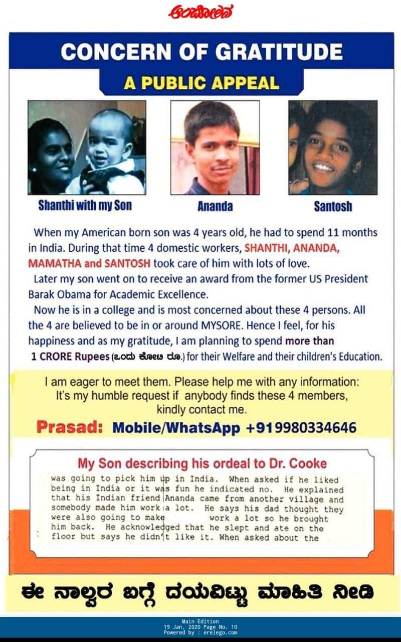 Mysore NRI Father Searches For Son Caretakers For rewarding